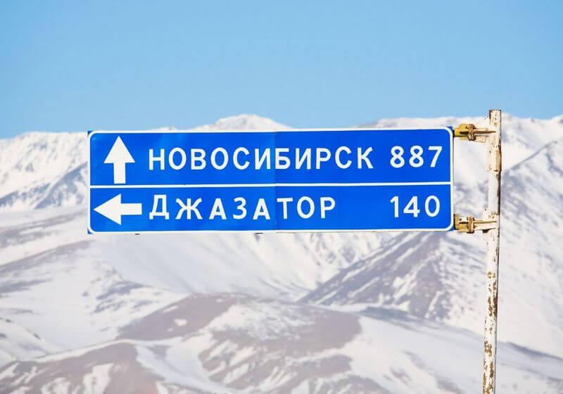 Russian road sign RF