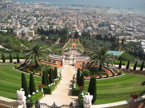 Garden Restaurant Haifa