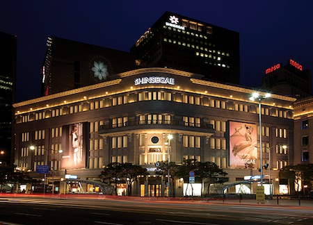 department store seoul