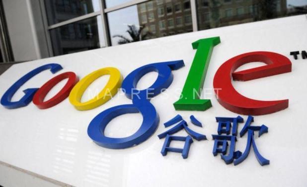 جوجل تدرس تقديم خدمات في الصين