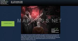 قراصنة يخترقون موقع مؤتمر «دافوس الصحراء» الذي يرعاه محمد بن سلمان قبل ساعات من انطلاقه