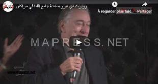روبرت دي نيرو بساحة جامع الفنا في مراكش