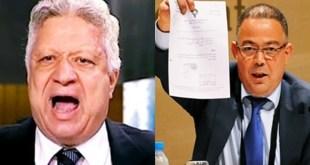 مرتضى منصور يعلق… على فوزي القجع