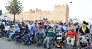 رفض الإقصاء يُخرج ذوي الاحتياجات الخاصة إلى الشوارع في الرباط