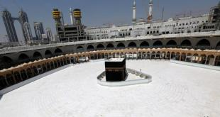 السلطات السعودية تقرر فتح أبواب الحرم المكي في الأيام القليلة القادمة..