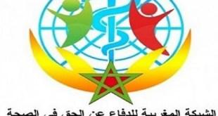 هيئة مغربية تصرح أن وحدات صناعية أجنبية مصدر تفشي كورونا
