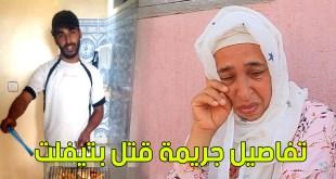 بالفيديو.. أم الضحية عثمان الذي قتل بتيفلت تحكي قصة وفاته بحرقة