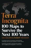 Terra Incognita (cover)