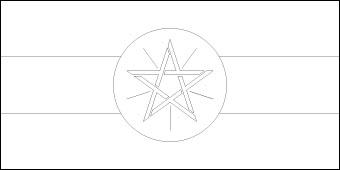 Ethiopian Flag, Flag of Ethiopia
