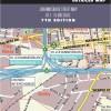 Johannesburg Pocket Map -ePDF