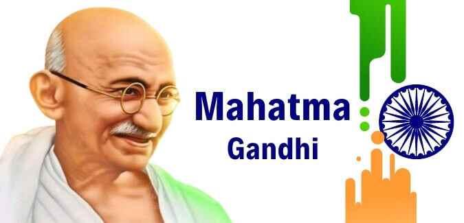 Mahatma Gandhi Marathi Nibandh
