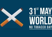 जागतिक तंबाखू सेवन विरोधी दिन World No Tobacco Day In Marathi