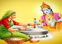 संत जनाबाई संपूर्ण माहिती Sant Janabai Information In Marathi