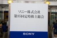 SONY第95回株主総会