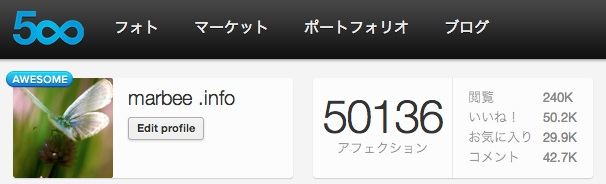 500px5万Affection達成