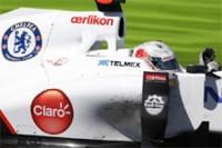 2012年F1日本GP予選
