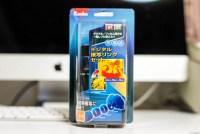 Kenko デジタル接写リングセット 12mm、20mm、36mmセット NikonAF用