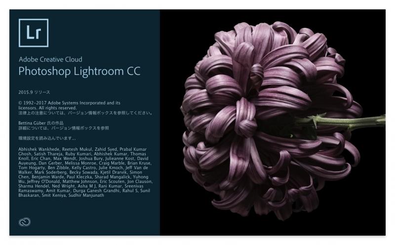 Lightroom CC 2015.9 リリース
