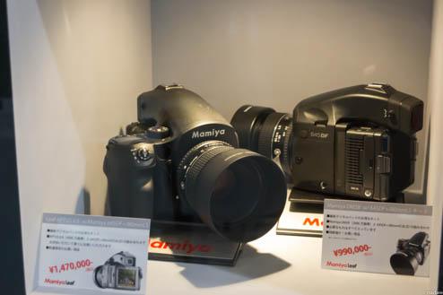 Mamiya645DF