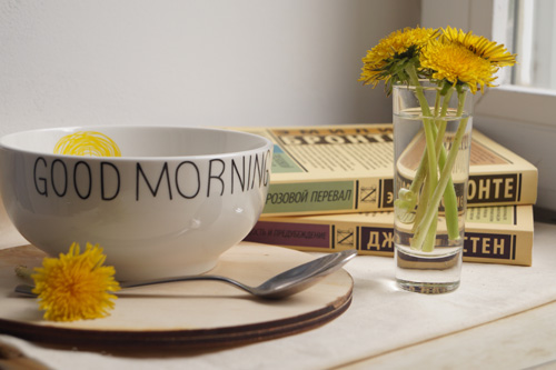 A 2-Minute Morning Routine that Guarantees a Great Start to the Day