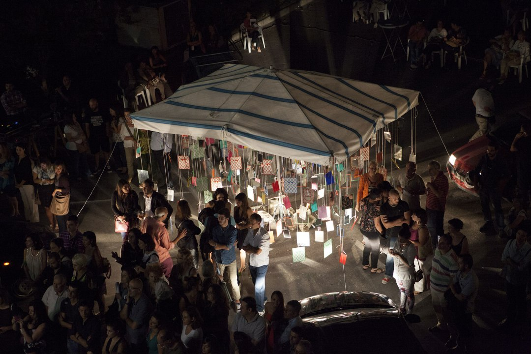 Circus Thessaloniky