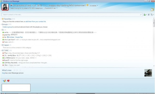 Windows Live Messenger 2009 - evolución de Messenger