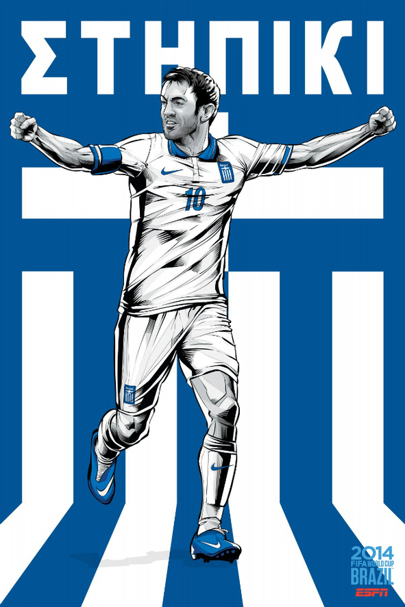 grecia-poster-espn
