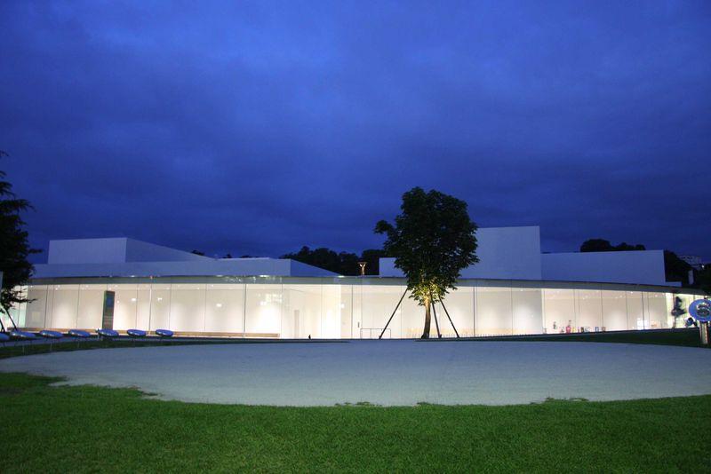 Museo del 21 ° Secolo