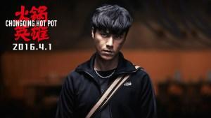 chongqing_hotpot 2
