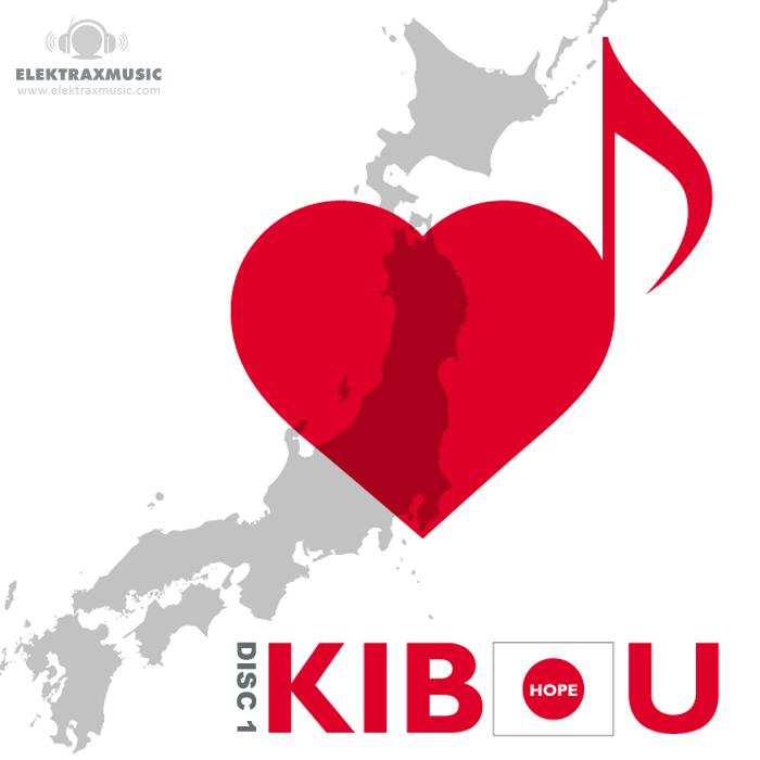 Cover-Elektrax-Music-Kibou-(Hope)-Disc-1-of-4