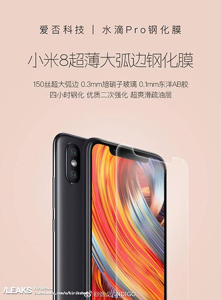 Presentación del Xiaomi Mi 8, Mi 8 SE, Mi Band 3 y los Animojis