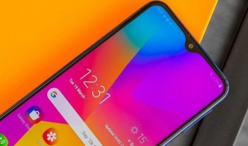 Samsung Galaxy M40: se filtran algunos detalles a través de Geekbench