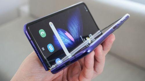 Detalles de la pantalla del Samsung Galaxy Fold 2 filtrados