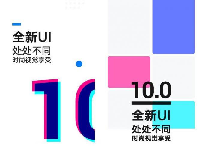 EMUI 10 Android Q características
