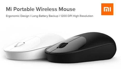 Mi Portable Wireless Mouse: el nuevo ratón inalámbrico súper económico