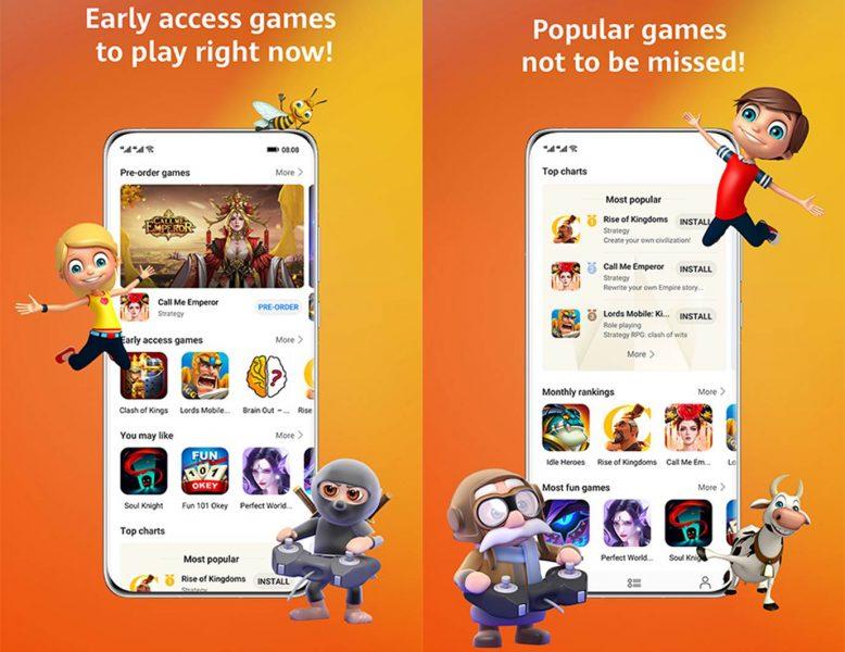 Aplicación Huawei GameCenter, AppGallery
