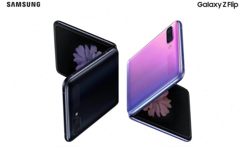 Samsung Galaxy Z Flip 5G en España, características y precio