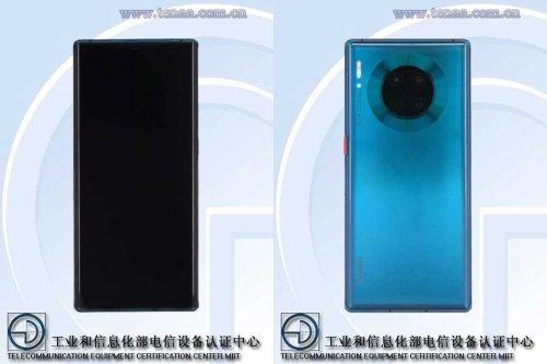Un extraño y nuevo Huawei Mate 30 Pro se desvela gracias a TENAA
