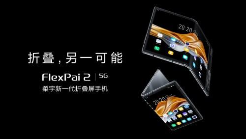 Nuevo FlexPai 2: el plegable de Royole evoluciona con potentes características