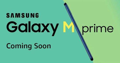 El Galaxy M31 Prime se ha filtrado ¿Es realmente necesario?