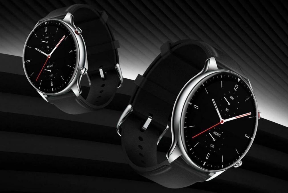 Smartwatch Amazfit GTR 2, especificaciones y precio