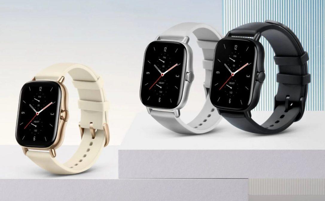 Smartwatch Amazfit GTS 2, especificaciones y precio