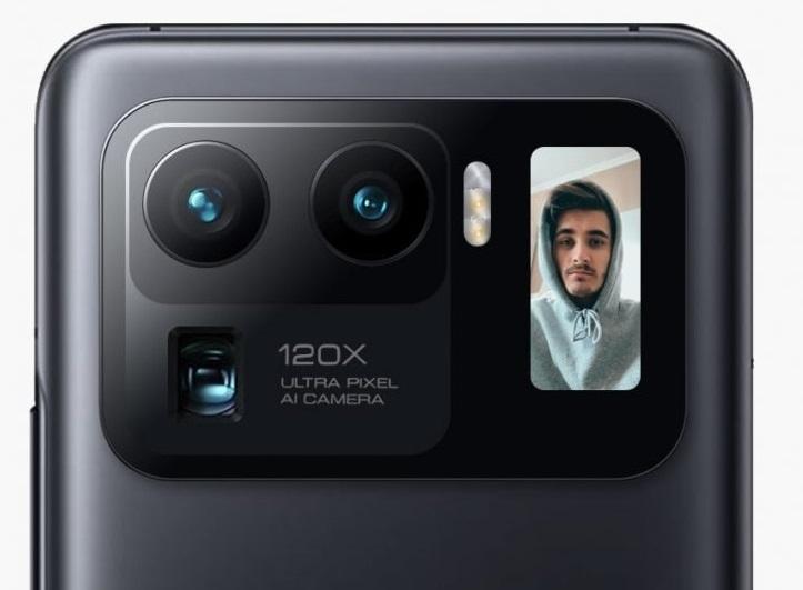 Render del Xiaomi Mi 11 Ultra características de cámaras