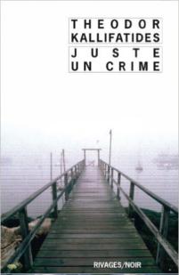 Juste-un-crime
