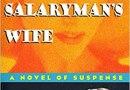 The Salaryman's Wife de Sujata Massey