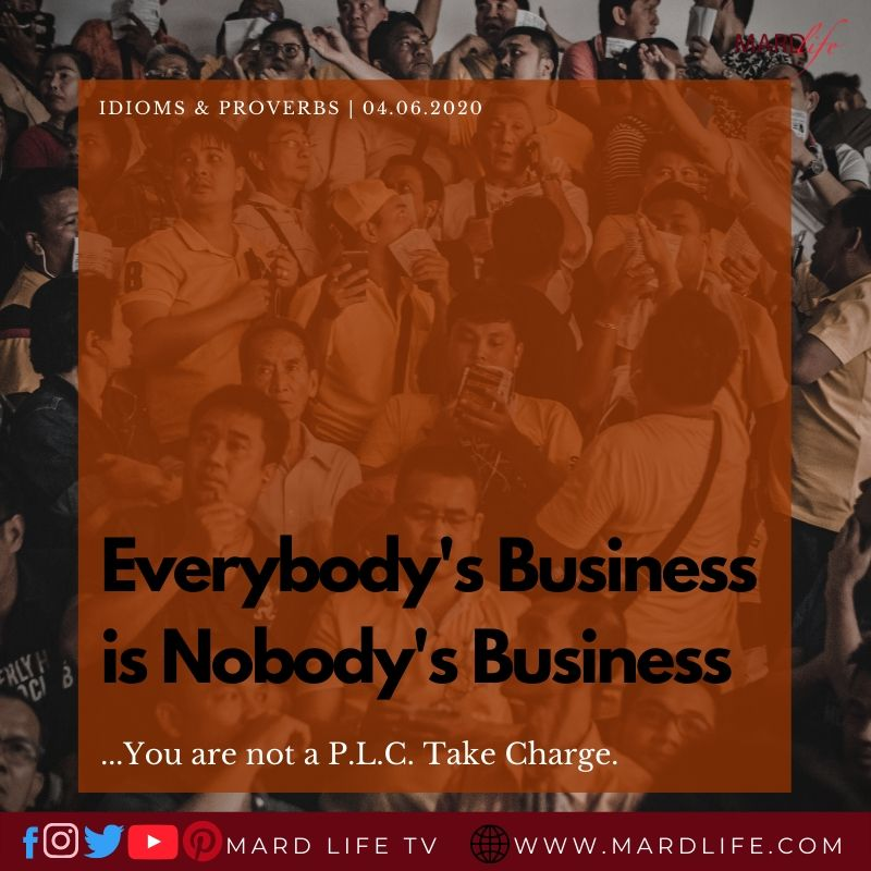 Everybody's Business Is Nobody's Business (IDIOMS AND PROVERBS)