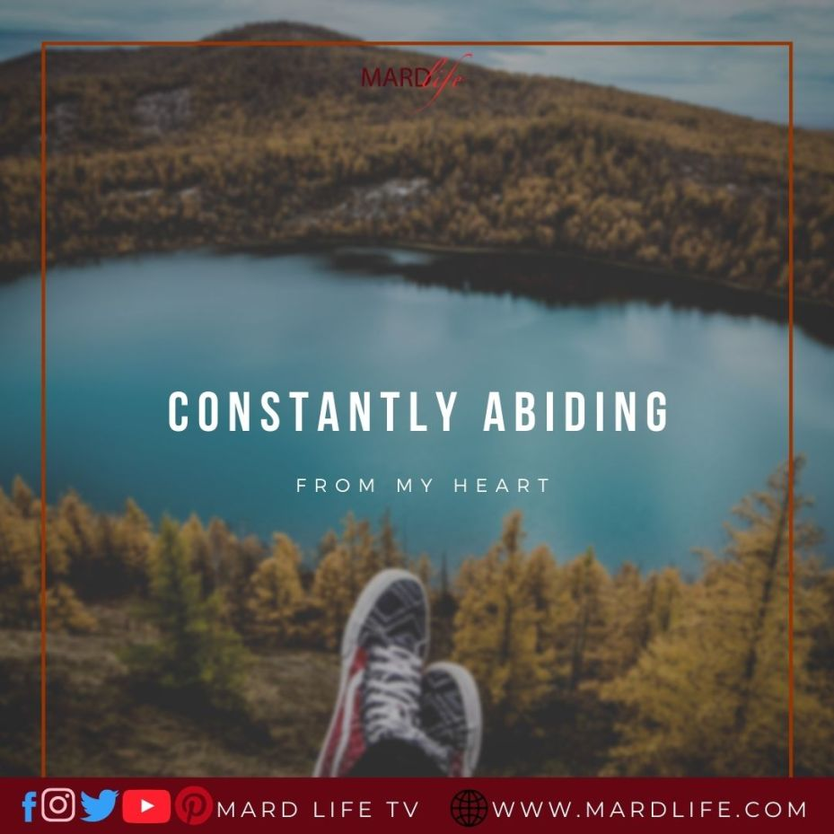 Constantly Abiding (From My Heart)