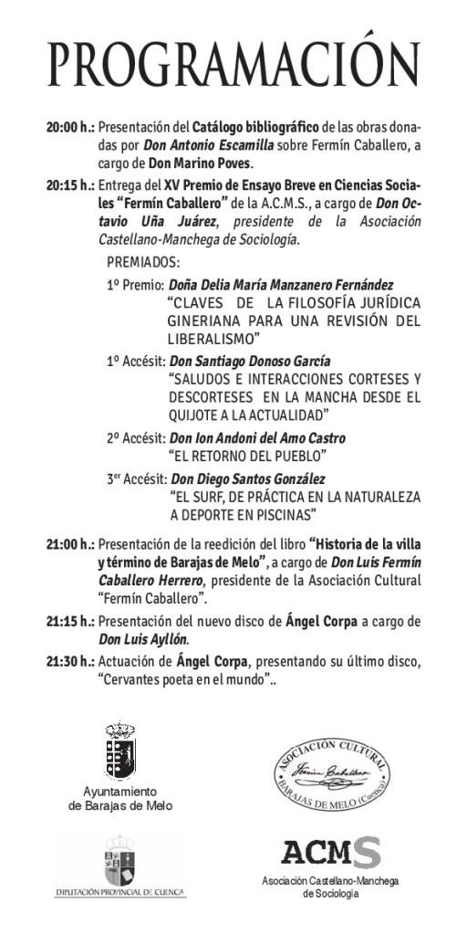 premio-fermin-caballero-2016-programa-acto-entrega-002