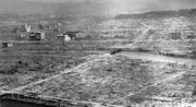 The aftermath of the atomic bombing of Hiroshima