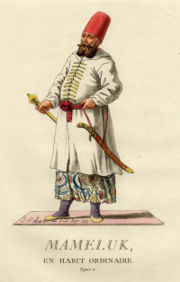 مملوكي سنة 1779